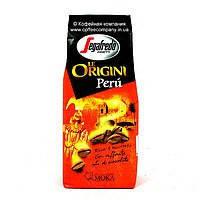 """Кофе Segafredo """"Origini""""  «Peru» (Шоколадный смак)(Молотый) 250 г"""
