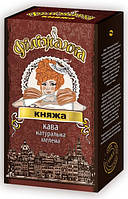 Кофе ФИЛИЖАНКА «Княжа» (молотый) 250 г