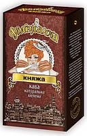 Кофе ФиЛИЖАНКА «Галицкая» 250  г