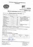 Комбікорм для бройлерів фініш ПанКурчак 6-1 (з 40го дні), фото 2