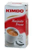 Кофе Machinato Fresco 250 г