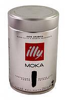 Кофе ILLY MOKA 250 г