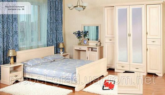 Спальня Олеся ясень шимо БМФ