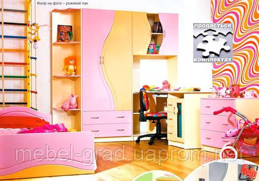 Детская комната Эколь МДФ БМФ розовый - персик (без кровати)