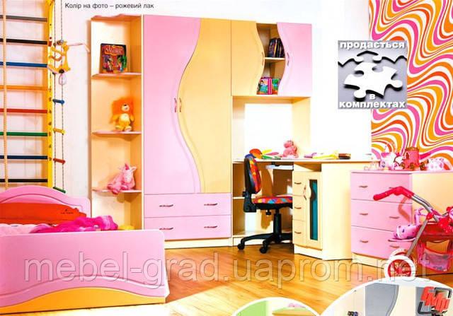 Детская комната Эколь МДФ БМФ розовый - крем (без кровати) - Интернет-магазин мебели и товаров для дома МЕБЕЛЬГРАД в Харькове
