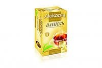 Чай  Alokozay Tea 25конв чай чорний з ваніллю