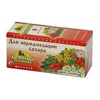 Карпатський чай 25п*1,0г при підвищеному рівні цукру№8