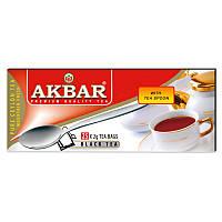 AKBAR 25*2 г пакет +ложка