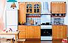 Кухня Каріна з пеналом МДФ 2,6 м БМФ, фото 2