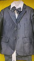 Костюм детский для мальчиков. Пиджак, рубашка, бабочка, жилетка, брюки