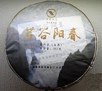 Чай Шен Пуэр Жо Гу Ян Чунь «Юндэ» 2014 Год, От 10 Грамм , фото 1