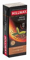 Чай HILLWAY 25п*2г Роял Цейлон чорний