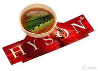 Хайсон 25*1.5г Премиум