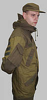 Горка костюм ветрозащитный тактический