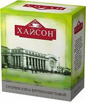 Чай Хайсон  100г ОРА Суприме