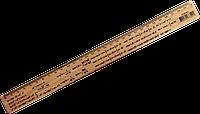 Линейка деревянная (Тригонометрия) 30 см.