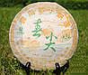 Чай Шен Пуэр Чунь Цзянь Шен Бин «Пу Вэнь» 2006 Год, От 10 Грамм