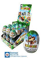 Шоколадное яйцо Зоопарк с сюрпризом 24 шт