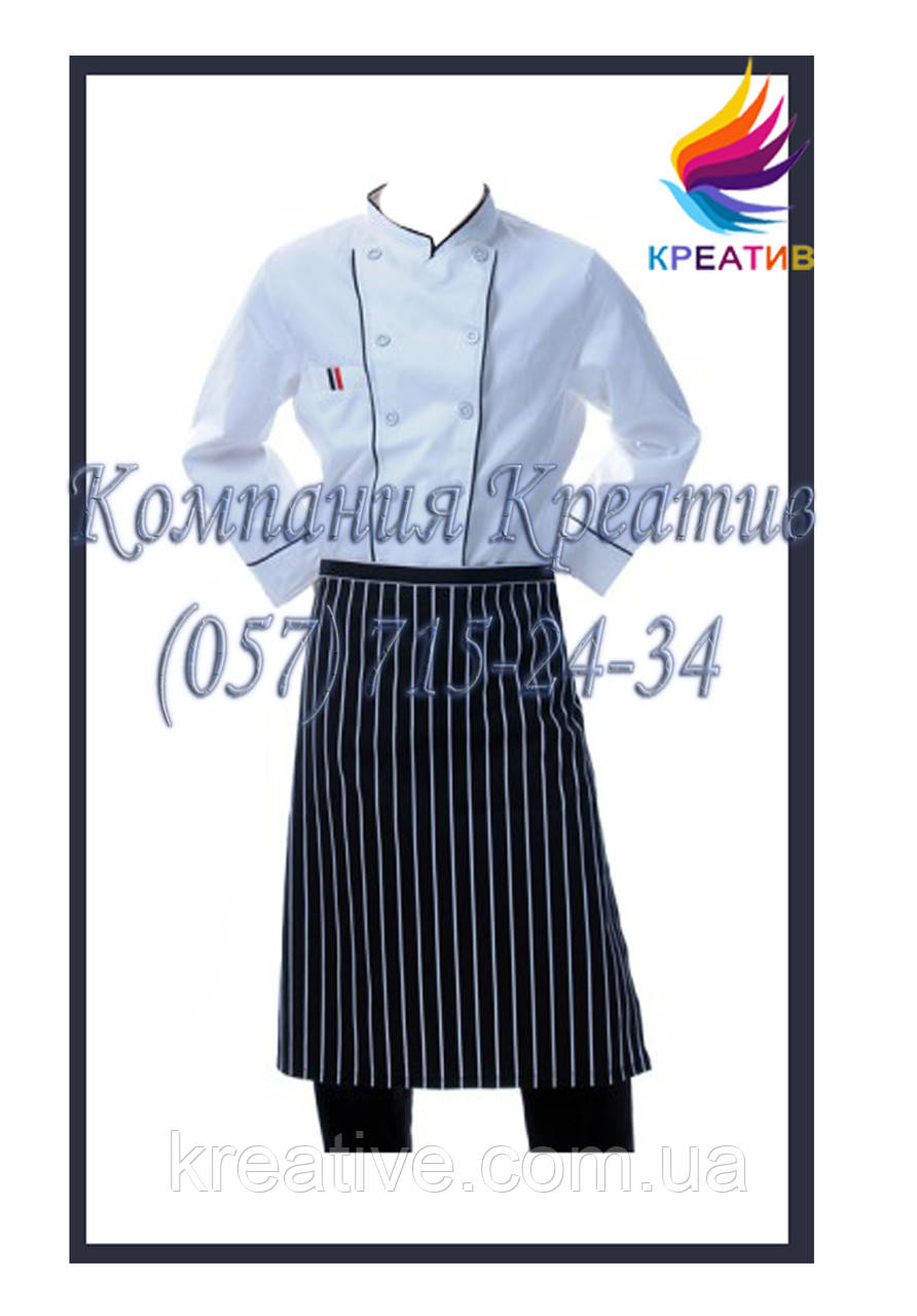 Костюм повара (под заказ от 50 шт)