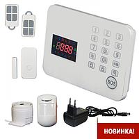 GSM беспроводная сигнализация -X2
