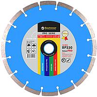 Круг алмазный 1A1RSS/C3 HIT Baumesser Beton Pro 230 мм сегментный диск по бетону и пенобетону