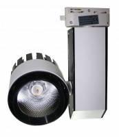 Трековый светильник 20W LED 4200K L4, фото 1