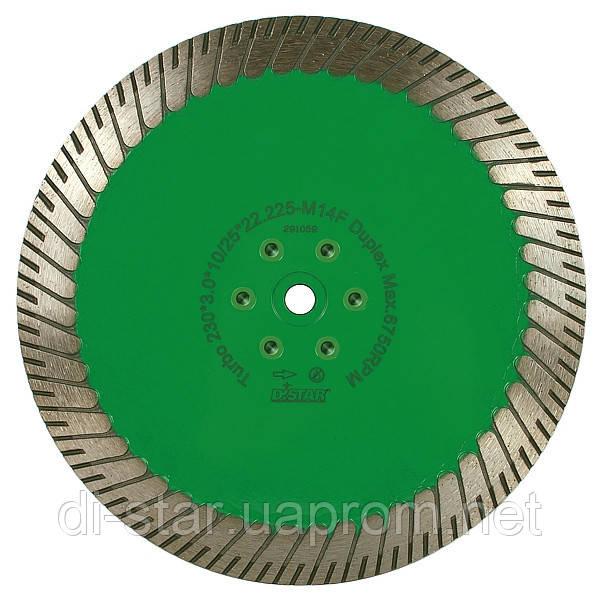 Круг алмазный Distar Turbo Duplex TGS30H 230 мм отрезной диск по граниту для УШМ, Дистар, Украина - STAR-PRO     Интернет-магазин алмазного инструмента     +38(096)483-83-60 в Харькове