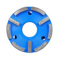 Фреза алмазная Distar ФАТ-С МШМ 8x9 №2/50 CP45H для шлифовки бетонных и мозаичных полов, Дистар Украина