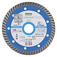 Круг алмазный Distar Turbo Extra 125 мм отрезной диск по высокоармированному бетону на УШМ