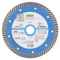 Круг алмазный Distar Turbo Extra TS55H 150 мм отрезной диск по высокоармированному бетону