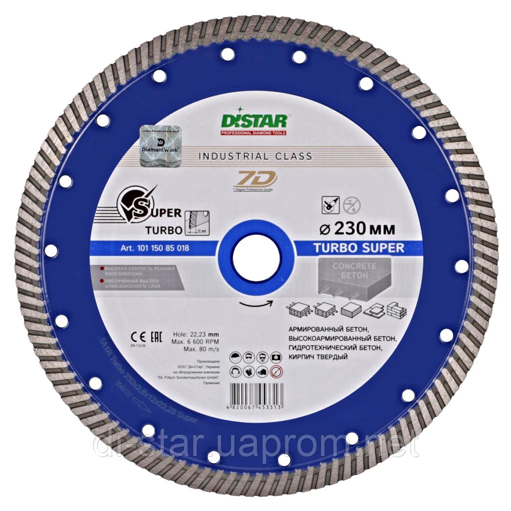 Круг алмазный Distar Turbo Super TP40H 232 мм отрезной диск по железобетону и тяжелому бетону - STAR-PRO     Интернет-магазин алмазного инструмента     +38(096)483-83-60 в Харькове