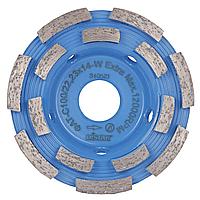 Фреза алмазная торцевая Distar ФАТ-С 100 Extra CS65H для шлифовки бетона, Дистар Украина