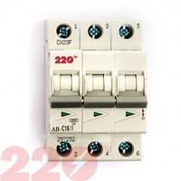 Автоматический выключатель 3Р 16А (6кА) 220 ТМ