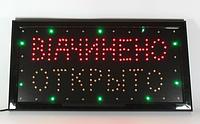 Светодиодная LED вывеска Відчинено-Открыто, 55x35 см