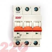 Автоматический выключатель 3Р 10А (6кА) 220 ТМ