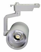 Трековый светильник 30W LED 6500K L1, фото 1