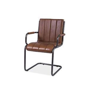 Кресло Signal Arto