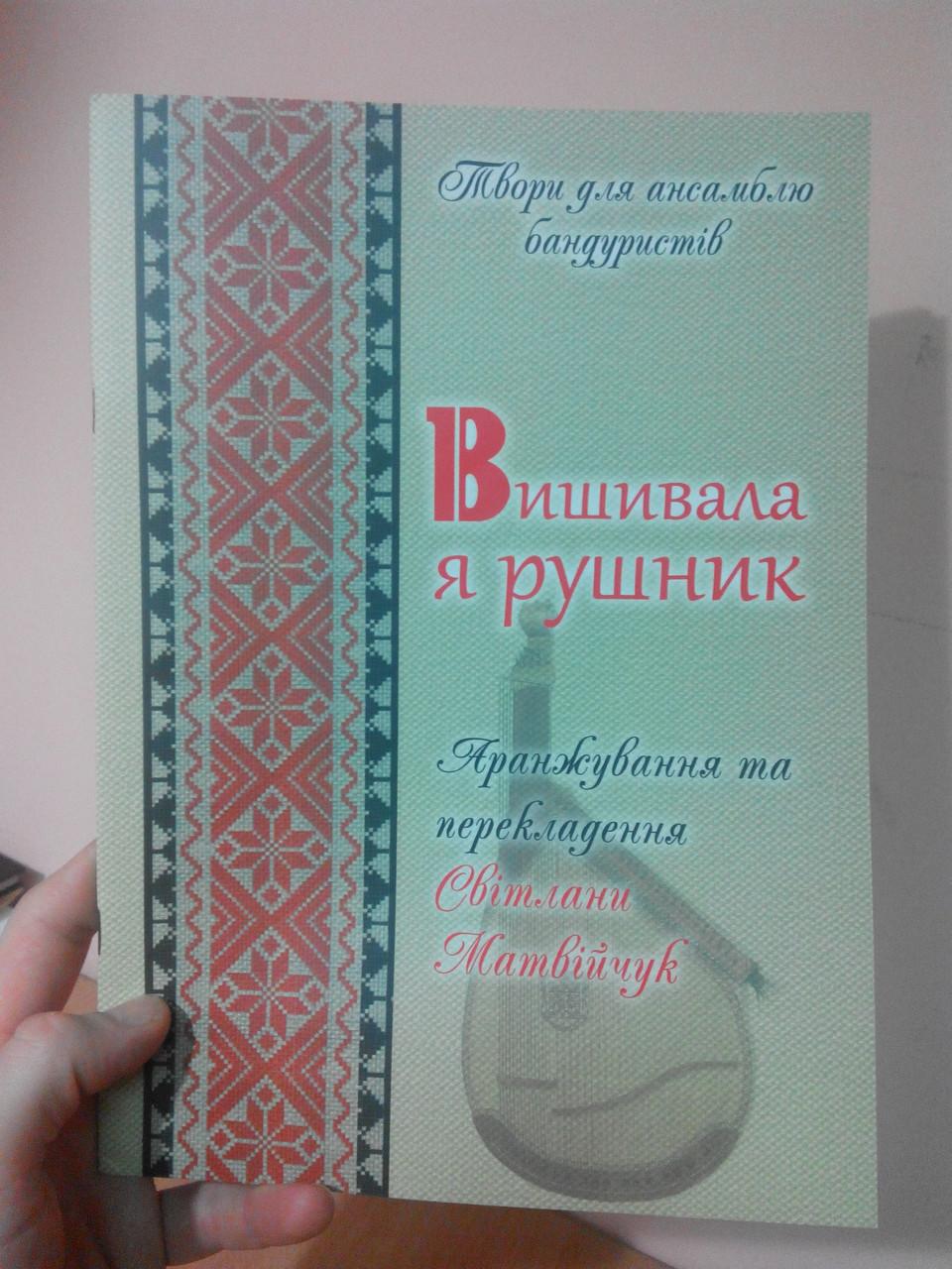 Печать и издание нотных сборников с присвоением кода ISMN