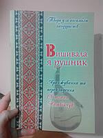 Печать и издание нотных сборников с присвоением кода ISMN, фото 1