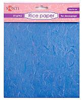Рисовая бумага, голубая, 50*70 см 952717