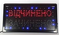 Светодиодная LED вывеска Відчинено-Зачинено, 55x35 см