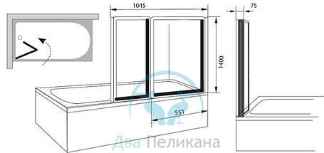 Штора для ванны Ravak VS2 105 белыйTRANSPARENT, фото 2