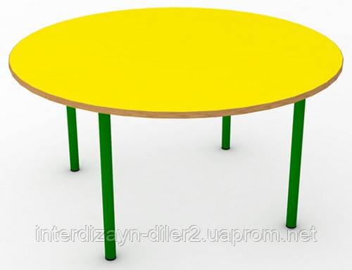 Желтый круглый детский столик