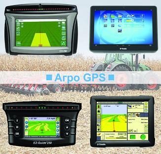 Системы точного земледелия (Агро GPS)
