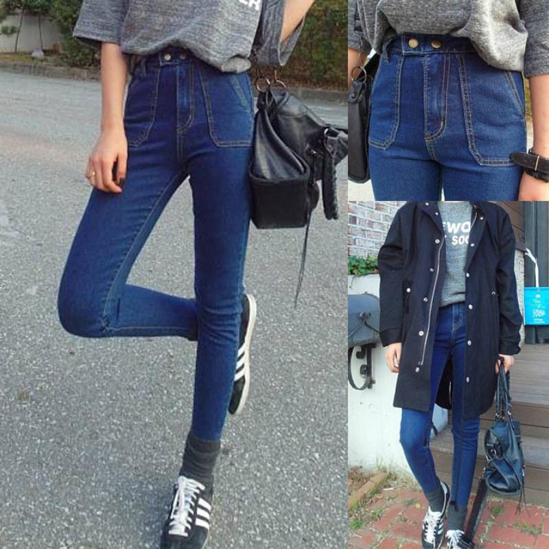 Высокие джинсы с доставкой