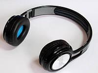 Наушники SMS-903 Audio STREET by 50 копия, фото 1