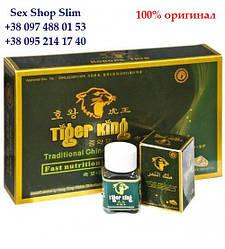 """""""Tiger King """" (капсулы, 10 шт.) Король Тигр препарат для повышения потенции, мужская сила.Возбуждающие препараты для мужчин в Украине."""