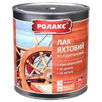 Лак яхтенный полиуретановый глянцевый Ролакс