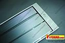 Промышленное инфракрасное отопление Билюкс П4000, фото 3