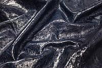 Страус Австралия глянц. т.синий индиго (138дц)